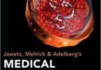 میکروبیولوژی پزشکی جاوتز                                                145x100